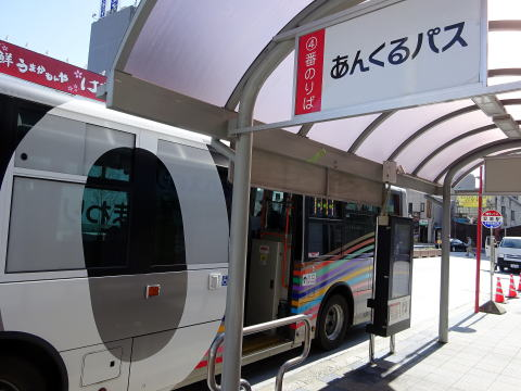 安城駅からバスでデンパーク安城へのアクセス方法