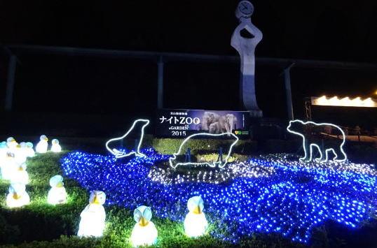 東山 動物園 ナイトズー 2019