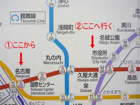 https://aichinagoyakankouchi.com/img/1880101.jpg