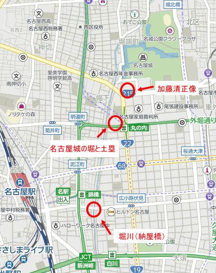 名古屋駅から名古屋城まで徒歩でアクセスすると時間は?